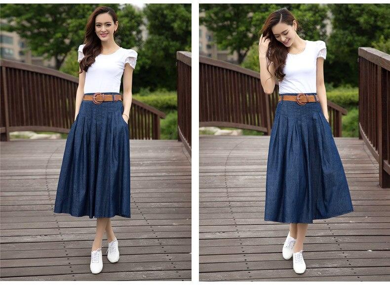 Slim Skirt Long Size 6