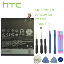 HTC Original High Quality 2800mAh B0PJX100 BOPJX100 (728 version) Replacement Battery For HTC Desire 728 Dual SIM 728 LTE 728G htc one e9s dual sim lte grey