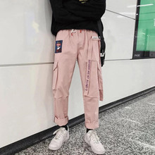 2019 Straight cylinder Harem Pink Pants Mens Casual Joggers