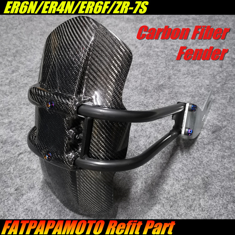 Для KAWASAKI ER6N ER4N ER6F ZR 7S т Аксессуары для мотоциклов 100% углеродного волокна задний брызговик