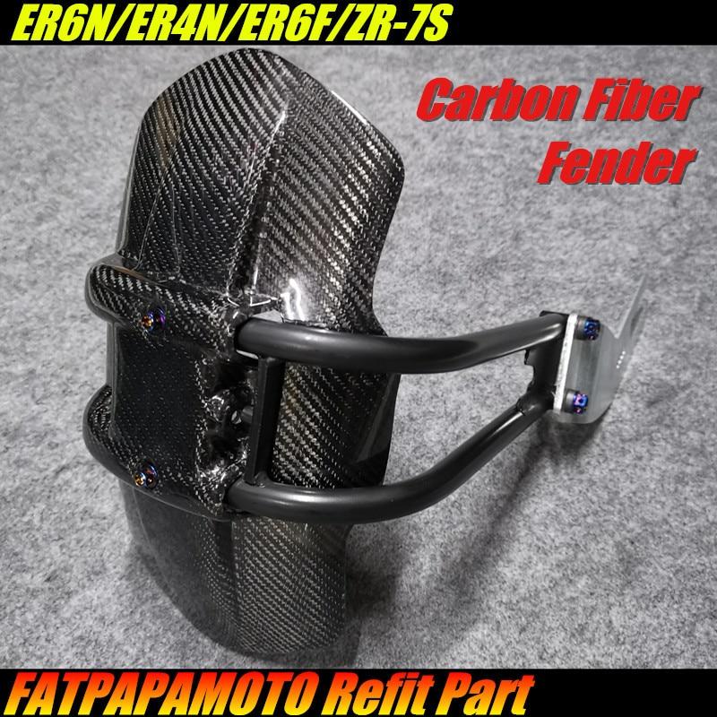 FOR KAWASAKI ER6N ER4N ER6F ZR-7S Integr Motorcycle Accessories 100% Carbon Fiber Rear Tire FenderFOR KAWASAKI ER6N ER4N ER6F ZR-7S Integr Motorcycle Accessories 100% Carbon Fiber Rear Tire Fender