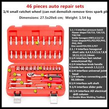 46 pieces auto repair tool sets ratchet sets cartridge quick wrench combination