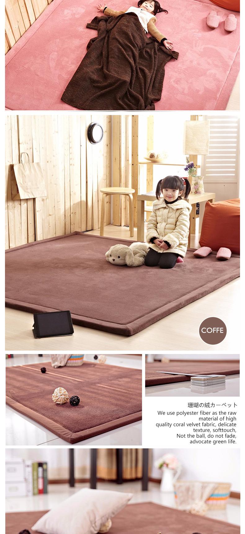 Thick Coral Fleece Mat Carpet Tea Table Carpet