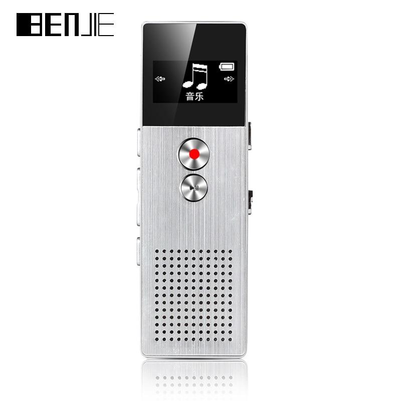 Peripherals-Voice Recorder Benjie M23