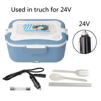 1.5L 24V Portable Lunch Box Electric Heating Lunch Box Rice cooker Food Grade Food Container Food Warmer 45W Dinnerware Sets
