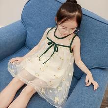 2-10 Vestidos niños mangas