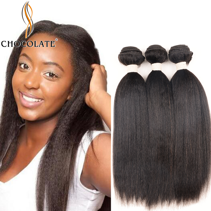 Coarse Yaki Kinky Straight Brazilian Virgin Hair Kinky Straight