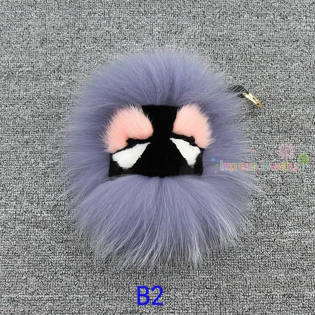 Fluffy Genuine Real Fur Pom Pom Keychain Monster Fur Keyring Key Chain Women Bag Charm Bag Accessories