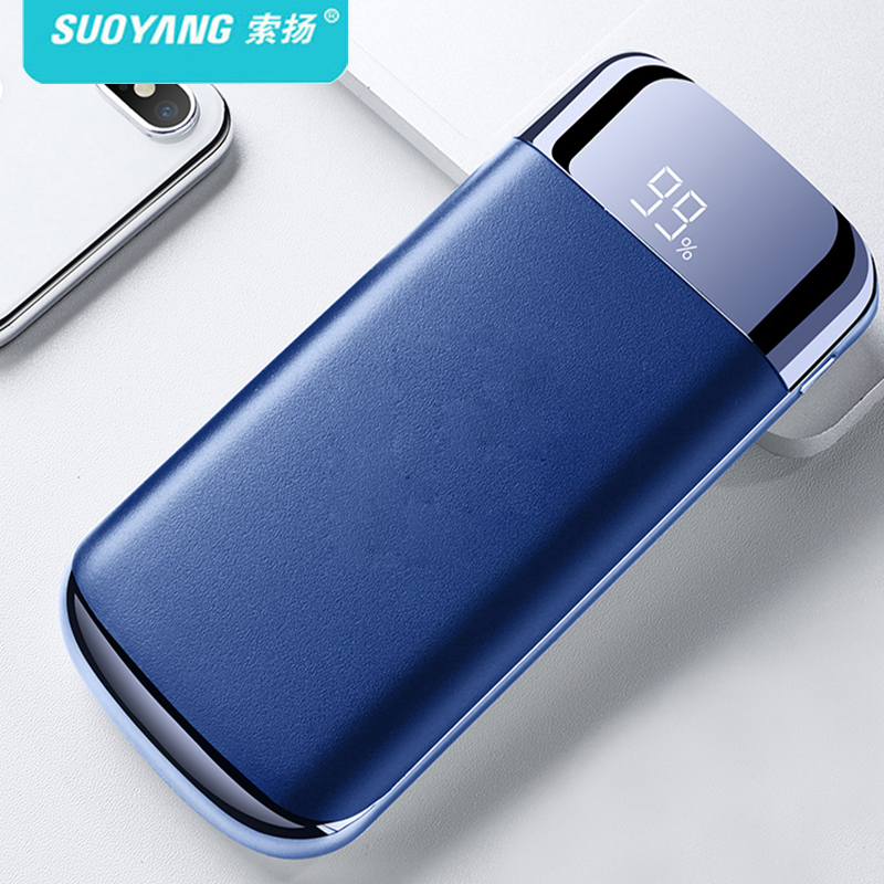 Hot 20000 mah Banca di Potere Batteria Esterna PoverBank 2 LCD USB Powerbank Caricatore Portatile del telefono Mobile per Xiaomi MI 18650