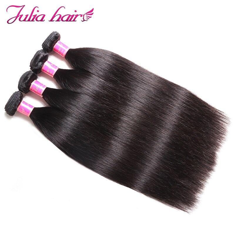Ali Julia Hair 8 to 30 Inch Bundles Peruvian Straight Human Hair 4 Bundles Double Weft