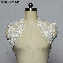 Mingli Tengda слоновая кость/белый кружевной жакет Свадебная шаль Аппликация свадебное болеро Обёрточная бумага Болеро индивидуальный заказ Свадебные куртка Для женщин
