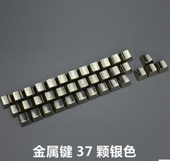 Механические ключи MKC переключатели Cherry MX keycaps DOTA2 специальные CS GO игровые металлические серебряные металлические брелки OEM