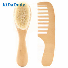 KiDaDndy Hair Brush New Baby Safety Soft Set Infant Comb High Quality Baby Hairbrush Grooming Shower Design Pack  JRR035R