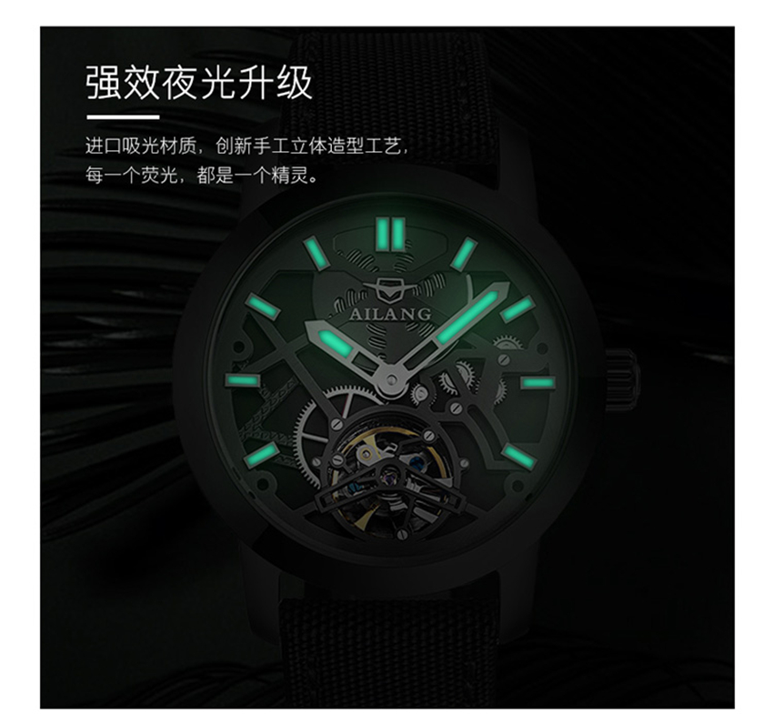New Watch Men Sport Automatic Mechanical Watches Colorful Fashion and Casual Watches Clearly See Analog Male Tourbillon Clock