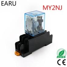 MY2P HH52P MY2NJ реле катушки общие DPDT микро мини электромагнитное реле с гнездом база LED AC 110V 220V DC 12V 24V