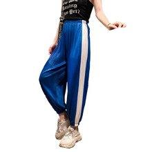 YZ Women Casual Harajuku Pants 2019 Summer Big Size Long Trousers Ladies Elastic Waist Cotton Plus Haren Mujer