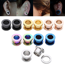LNRRABC FASHION Sale  1Pair Steel Gauges Plugs Ear Piercing Double Flared Flesh Tunnel Expanders Stretchers Earring