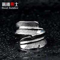 Stahl soldat edelstahl männer einstellbare feder ring männer öffnen fashion beliebte schmuck titan stahl ring