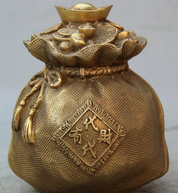 feng shui money bag के लिए इमेज परिणाम