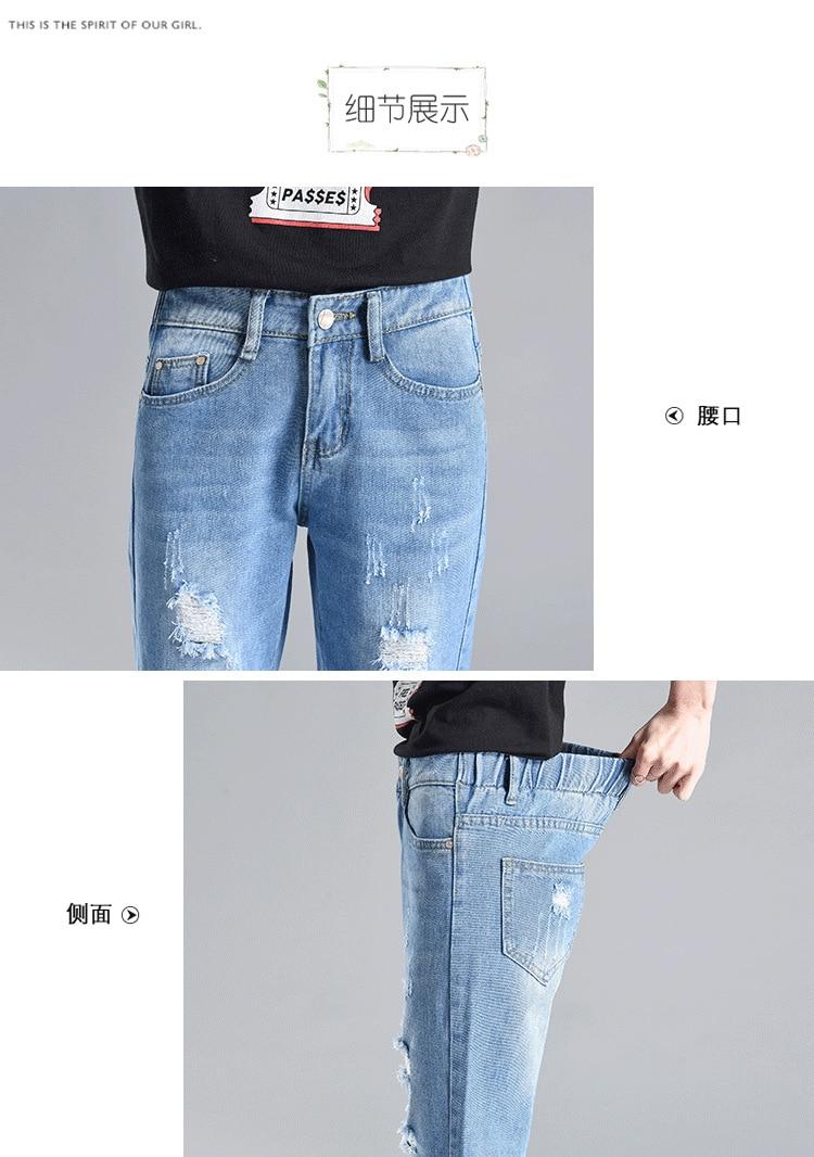 Summer 2019 Ripped Boyfriend Jeans For Women High Waist Loose Skinny Jeans Woman Femme Denim Mom Jeans Feminino Plus Pants D25