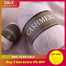 50+20g/set 100% Cashmere Mongolian Soft Cashmere Line Hand-knitted Wool Cashmere Crochet Yarn for Knitting Sweater Scarf