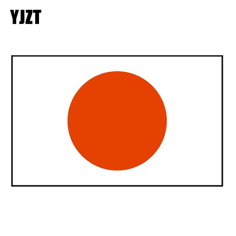 YJZT 14.7CM*8.7CM Reflective JAPAN Flag Sticker Decorate Car Sticker Decal PVC 6-0457