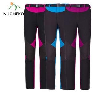 Image 2 - NUONEKO Womens Quick Dry Outdoor Hiking Pants Summer Sports Elastic Waterproof Pants Camping Trekking Climbing Trousers PN32