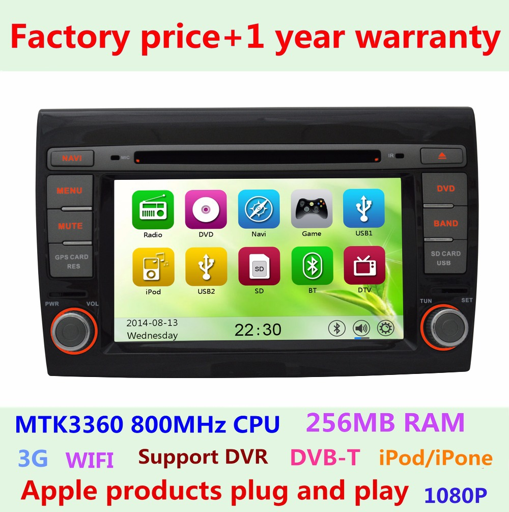 Yatour Digital Cd Music Changer For Fiat Bravo New Panda Idea Fuse Box 2007 Factory Price Touch Screen Car Dvd 2008 2009 2010 2011 2012 2013
