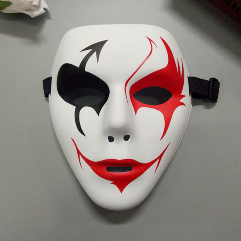 Trendy Theater Masks Dancer Mask Trot Fancy Cool Creepy Halloween Ghost Costume