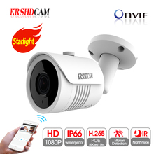 full HD 1080P POE ip camera onvif P2P SONY IMX307 Sensor outdoor bullet nightvision Starligh HD CCTV Security video surveillance