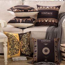 Геометрический цветочный принт, черный золотой чехол для подушки s, Ретро стиль, Винтажный чехол для подушки, чехол для спальни, дома, декоративный чехол для подушки s
