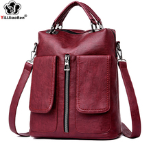 Fashion Ladies Backpack Purse High Quality Soft Leather Backpack Women School Bags for Girls Teenagers Shoulder Bags sac a dos