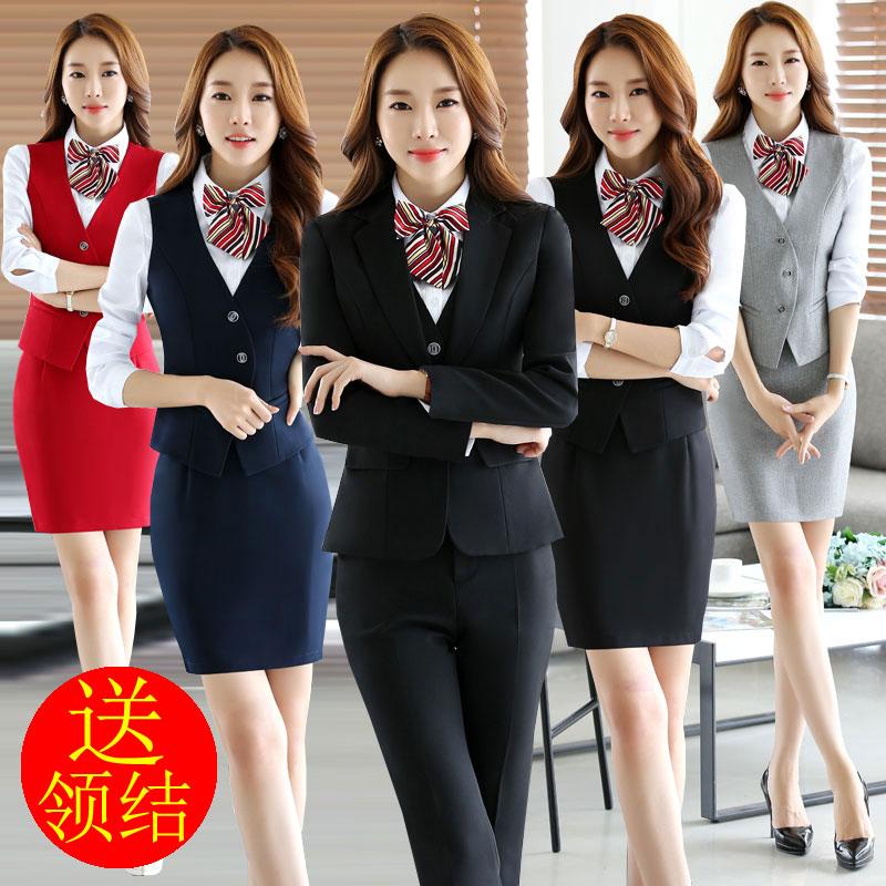 Beau Work Wear Women Vest Set Ol Front Desk Autumn And Winter Long Sleeve  Stewardess Uniforms Work Wear In Skirt Suits From Womenu0027s Clothing U0026  Accessories On ...
