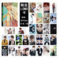 Kpop BTS Bangtan Boys V Mood for Love YOUNGFOREVER LOMO card 30 kit K-pop bts Photos card Book Gift souvenir k pop bts postcard