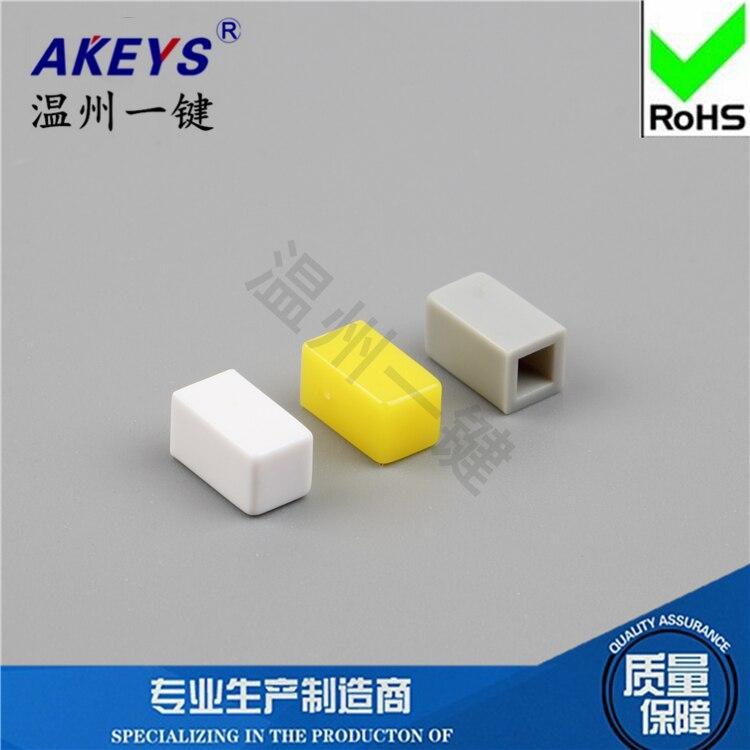 10pcs A23 high quality direct key switch hat switch self locking macrohole yellow key switch key