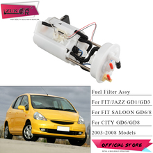 2008 honda fit fuel filter location wiring schematic diagrambuy fuel filter honda and get free shipping on aliexpress com 2004 saturn ion fuel filter location zuk fuel filter strainer assy for honda fit jazz city