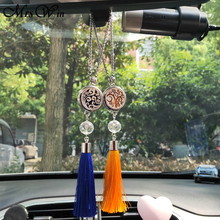 Aromatherapy Car Ornaments Pendant Lotus Flowers  Essential Oil Diffuser Locket with Tassel Perfume Jewelry