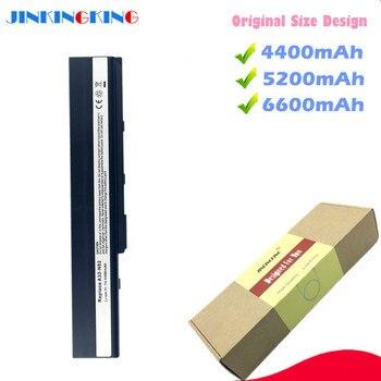 6 cellules batterie d'ordinateur portable pour asus A32-N82 A42-N82 N82 N82JQ N82E N82JV N82EI N82J X42 X42D A40J X42F X42J 4400 mah 11.1 v