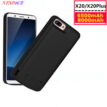 Mobile Power External Battery Case For Vivo X20/X20 Plus Portable Charging Case For Vivo Xplay6 Back Clip Backup Battery Cover
