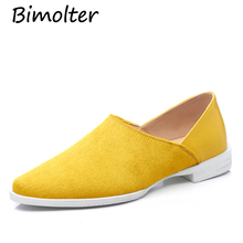 Bimolter Fashion brand Yellow square toe Horse hair Thick heels women pumps high quality girls Leather shoes Sra zapato NC046 цена в Москве и Питере