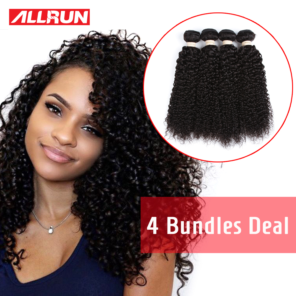 Malaysian Kinky Curly Virgin Hair 4Pcs Malaysian Virgin Hair Curly Weave Human Hair Weave 8A Grade Virgin Unprocessed Human Hair