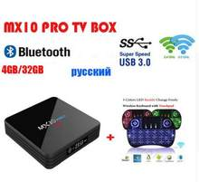 MX10 PRO 5pcs Con Display Digitale Set Top Box Android 9.0 4GB di RAM 32GB di ROM 2.4G 5G WiFi Media Player BT4.1 Supporto 4K H.265(China)