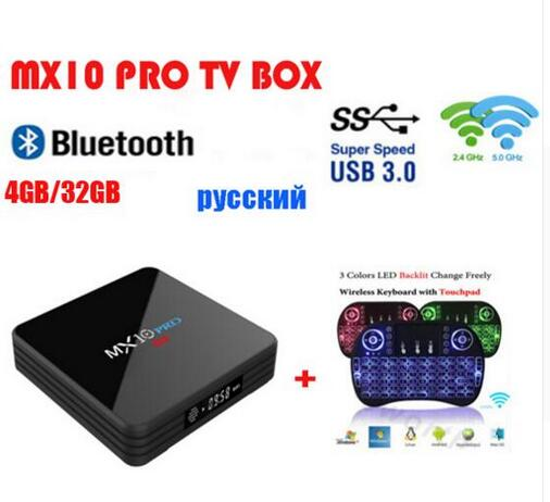 MX10 PRO 5pcs With Digital Display Set Top Box Android 9.0 4GB RAM 32GB ROM 2.4G 5G WiFi Media Player BT4.1 Support 4K H.265