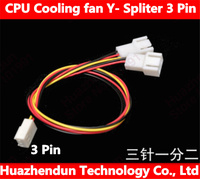 50pcs~100pcs~300pcs PC CPU Cooling fan Y Spliter 3 Pin Female Connector to 2 x 2 pin/3 pin male Cable 25CM Free shipping
