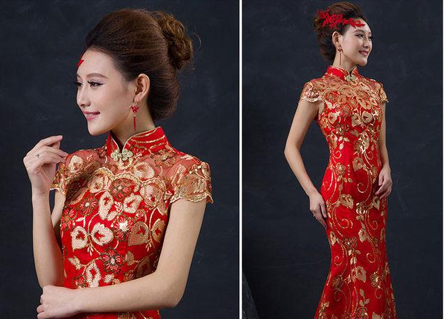 Red Chinese Wedding Dress