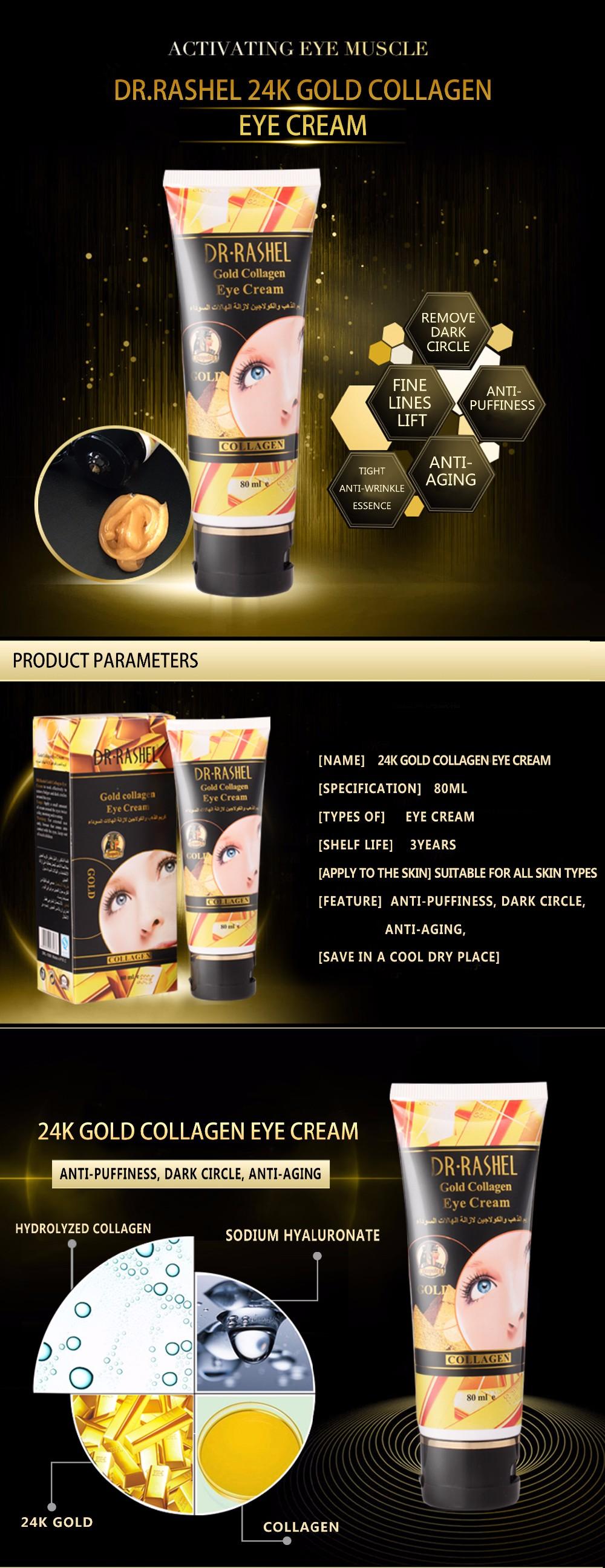 24K Gold Collagen Eye Cream Tight Anti-wrinkle Essence Fine Lines Lift Remove Dark Circle Anti-Puffiness Anti-Aging ageless 2