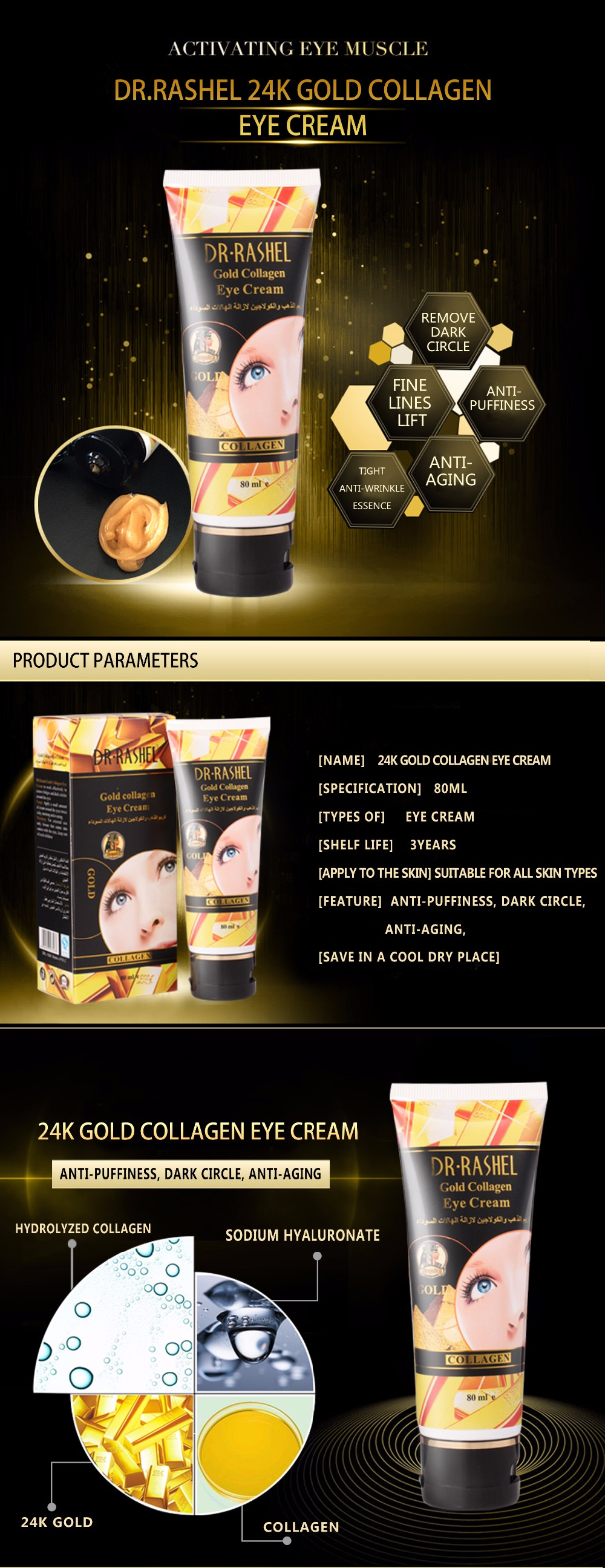 24K Gold Collagen Eye Cream Tight Anti-wrinkle Essence Fine Lines Lift Remove Dark Circle Anti-Puffiness Anti-Aging ageless 2