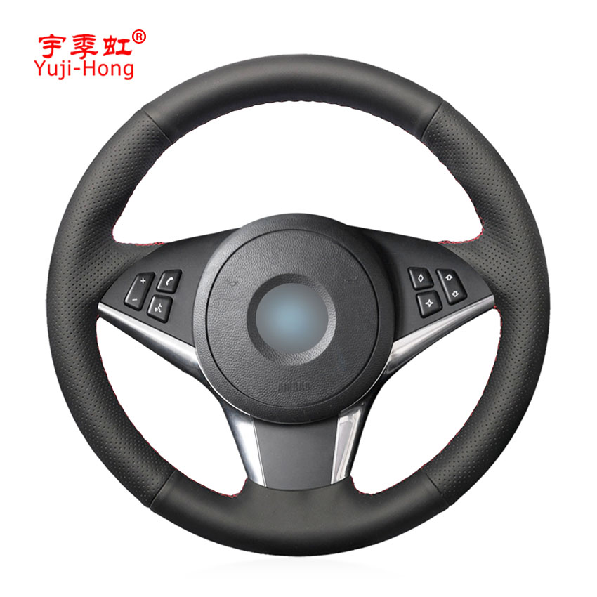 Yuji-Hong Artificial Leather Car Steering Wheel Covers for <font><b>BMW</b></font> <font><b>E60</b></font> 530d <font><b>545i</b></font> 550i E61 Touring 2005-2009 E63 E64 630i 645Ci Black image