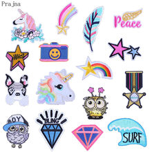 Prajna Dog Star Bird Patch Owl Iron On Sewing Patch Horse Cabbage Kids Embroidery Patches Wings Cartoon Patch peace Cool Stripe(China)