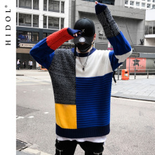 Winter Oversize Spliced Contrast Color Plaid Sweaters Patchwork High Street Casual Wool Pullover Loose Cotton Coats Men Hip Hop